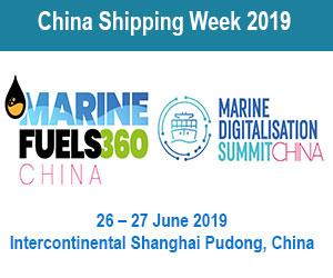 Marine Digitalisation Summit China