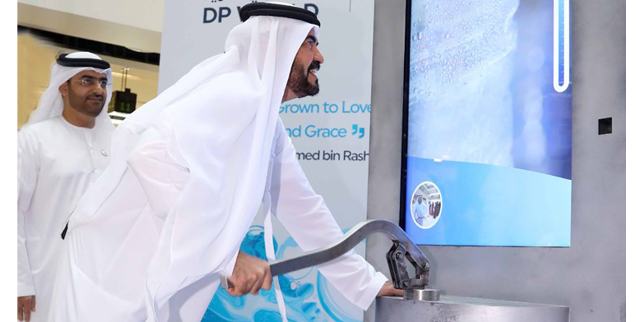 DP World contributed to the Well of Hope project this Ramadan