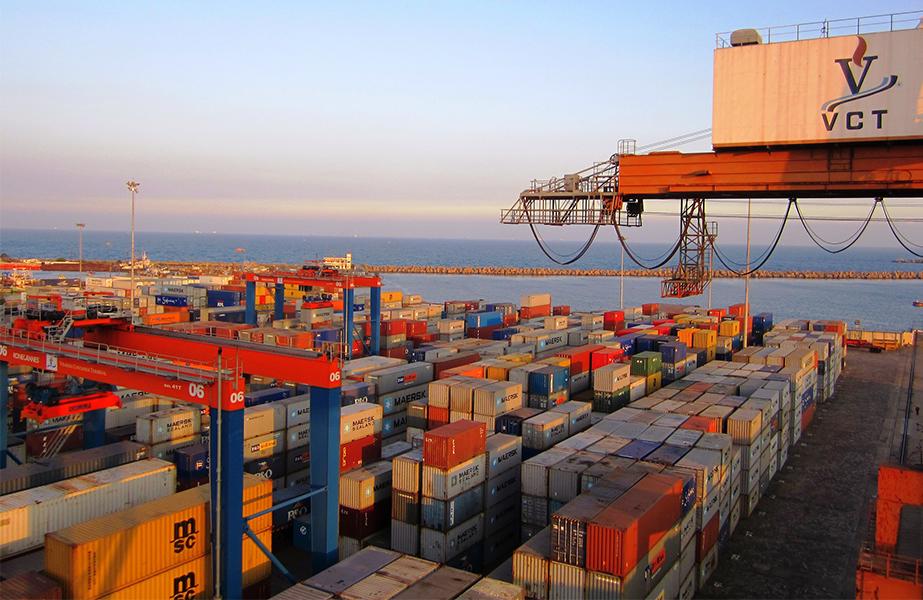 Scanning technology for Vizag port - Latest Maritime