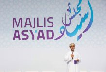 Record growth for Oman's Asyad group