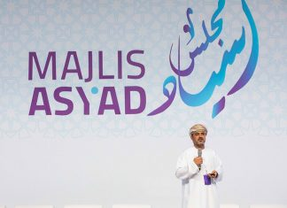 Oman Drydock Company CEO, Said Al Mawali, addressing Majlis Asyad