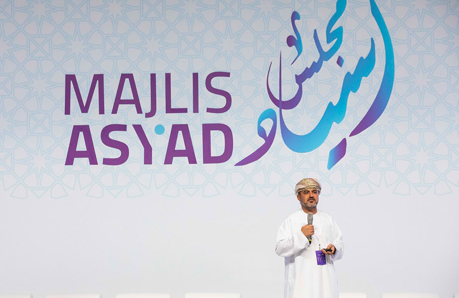 Record growth for Oman's Asyad group - Latest Maritime & Shipping