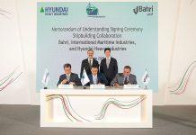Bahri signs newbuilding MOU