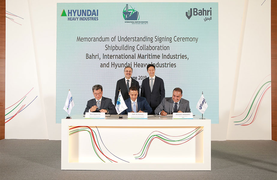 The MOU signing ceremony involving Bahri, IMI and HHI