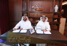 Dubai Chamber signs digital Silk Road initiative