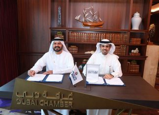 The MoU was signed by HE Hamad Buamim, President and CEO of Dubai Chamber of Commerce and Industry, and Mohammed Al Muallem, CEO and Managing Director, DP World - UAE Region, in the presence of officials and directors from both organisations
