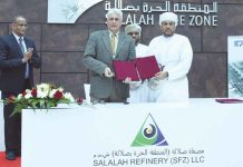 Oman port developments gather momentum