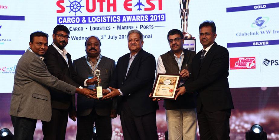 The Chennai International Terminal team picking up the award
