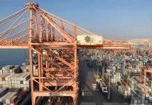 Omani ports call centre opens