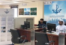 DMCA opens new centre in Umm Suqeim