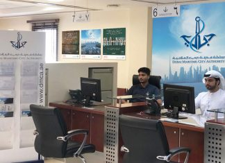 DMCA's new centre in Umm Suqeim