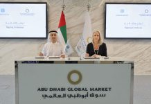EMAC reaches Abu Dhabi partnership arrangement