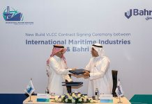 Bahri confirms VLCC order