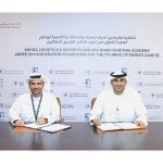 Abu-Dhabi-cadetship-programme-announced