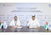Abu Dhabi cadetship programme announced