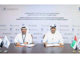 Capt. Abdulkareem Al Masabi, chief executive, ADNOC Logistics & Services and Captain Mohamed Juma Al Shamisi, chief executive Abu Dhabi Ports signing the MOU