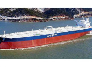 Increasing tanker rates have helped boost Bahri's profits