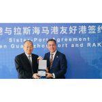 RAK-Ports-signs-Chinese-port-agreement