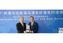 RAK Ports signs Chinese port agreement