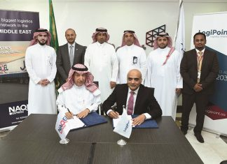 The agreement between LogiPoint and Naqel, was confirmed in the presence of Captain Abdullah Al Zamee, The Director General of Jeddah Islamic Port, and Mohammed Abdullah, Director General, Jeddah Islamic Seaport Customs.