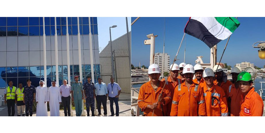 Flags were raised at RAK Ports