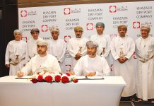 New Omani dry port deal signed