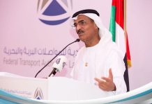UAE aims for second spell at IMO