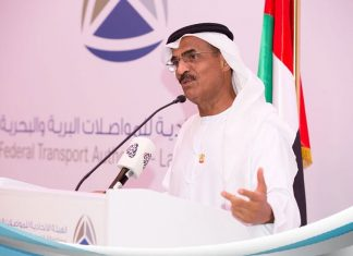 Dr. Abdullah bin Mohammed Belhaif Al Nuaimi, Minister of Infrastructure Development, and Chairman of the Federal Transport Authority – Land & Maritime