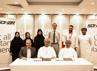 The agreement was signed by Omar Mahmood al Mahrizi, CEO of Sohar Freezone, and Dawood al Rajhi and Dr Sahib Jasim, partners at Matrix Prime Logistics