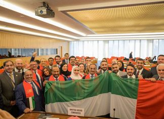The UAE delegation celebrating its success at IMO