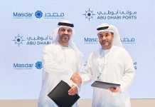 Masdar and Abu Dhabi Ports sign free zone cooperation deal