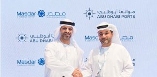 Masdar and Abu Dhabi Ports will work more closely together in future following the signing of the new MOU