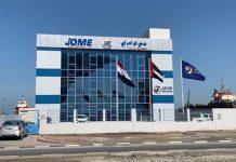 Stern tube service facility for Dubai