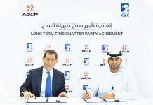 ADNOC L&S charters out 'mature' LNG carrier asset