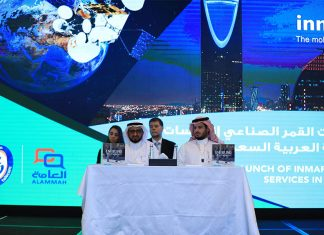 Khaled Al Saleh of CITC and Abdullah Sulaiman of Sada, together with Ronald Spithout and Zeina Mokaddem of Inmarsat at the launch of the new connectivity services for Saudi Arabia