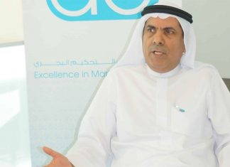 Majid Obaid bin Bashir, Chairman and Secretary General of EMAC