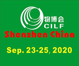 China (Shenzhen) International Logistics and Supply Chain Fair (CILF)