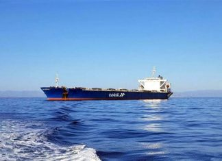 Safeen is entering the dry bulk transshipment sector having bought a second hand post-Panamax vessel