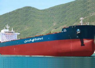 Sara, the latest bulk carrier in the Bahri fleet