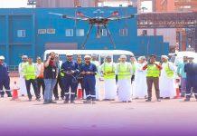 Digital transformation initiatives in Oman