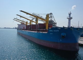 Jabal Shams, one of two Oman Shipping bulk carriers covered by the new finance deal