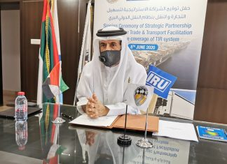 Ahmed Al Mutawa, CEO of ADT