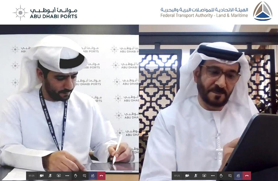 The MOU signing took place in a virtual ceremony on Sunday 21st June and was attended by H.E Eng. Ahmed Mohamed Sharif Al Khoori, Director General of the Federal Transport Authority, and Captain Mohamed Juma Al Shamisi, Group CEO, Abu Dhabi Ports