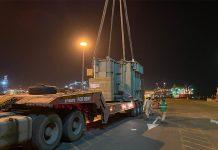 Omani cloud-based logistics initiative