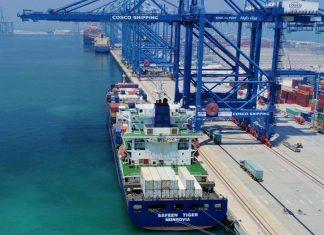 Safeen Tiger alongside at Khalifa Port earlier this month