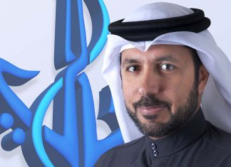Eng. Mohammad Al Bastaki, Director – Marine Anchorage Operations Department