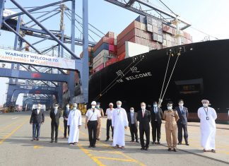 To commemorate the visit by the largest container vessel to ever call at the Port of Sohar, Hutchison Ports Sohar's management team organised a special celebration including the presentation of a memento to the ship's master