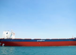 Bahri's newly built bulk carrier, Alanood