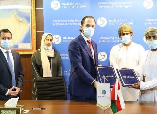 Arjan Engineering and Duqm Port officials signing the cold storage investment agreement