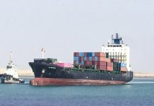 Iraq link for Omani ports